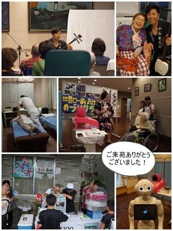 0827noryosai_2.jpg