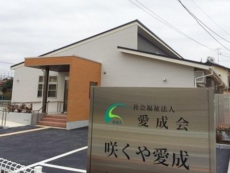 sakuya_gaikan.JPG